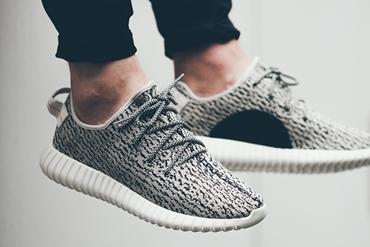 Bilde til merkevaren Sneakers