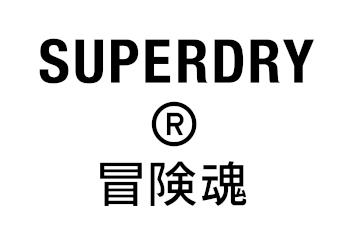 Bilde til produsenten Superdry